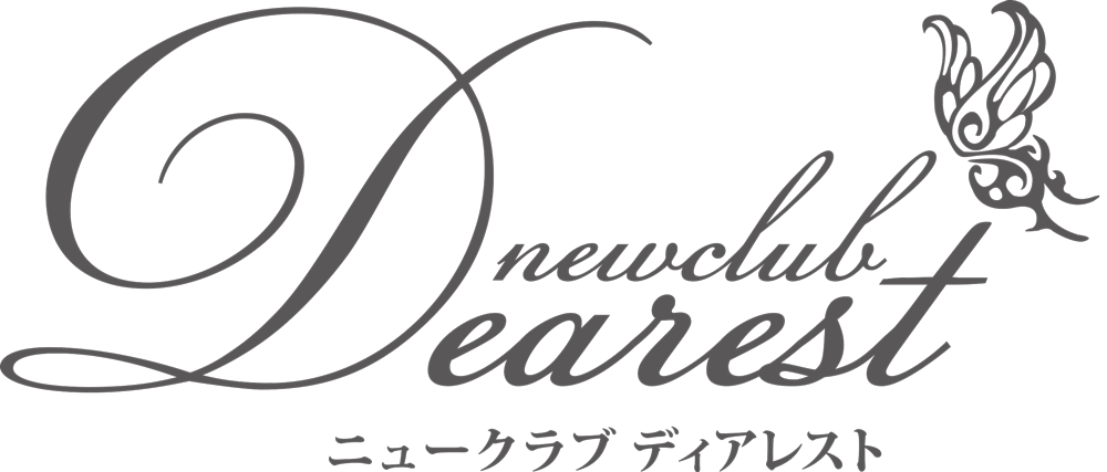 Newclub Dearest